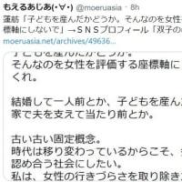 トランプ大統領『文句を言うなら出ていけばいい』(´・ω・`)日本でも言わんとな【韓国関連いろいろ】【和田まさむね個人演説会 7/15】生田さんは最高だな ほか