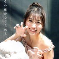 モーニング娘。'19牧野真莉愛の「まりあんLOVEりんですっ♡」第171回その2(9/3)