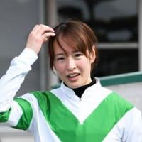 第113回京都記念・検討