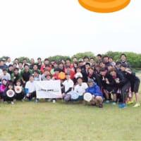 本日19:00より、新潟県スポーツ公園にて、新潟アルティメットナイト開催予定です!