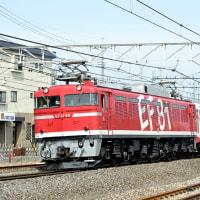 EF8195特集/配給列車(2)