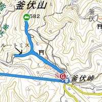 宝登山    釜伏山 ( 日本 百低山    残り 後 三山 )