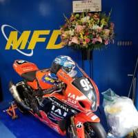 MFD東京本店リニューアルオープン