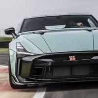 【日産】720hpの市販モデル「GT-R 50 by Italdesign」を北京モーターショー2020出展へ!