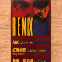 「ABC (KRANKY MIX)」草蜢(GRASSHOPPER) 1989年