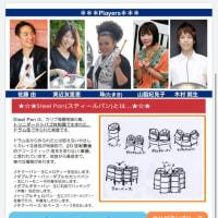 4/10は「佐藤由〜The Destiny〜」 ライブスケジュールも更新しました!