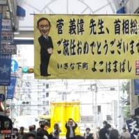 横浜が成人式を強行