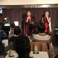 12月26日(木)は、シャノアさん、山形みつこさんの2ボーカル・ライブでした!
