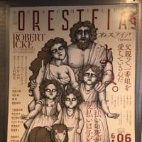 新国立劇場にて(^^)