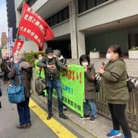 福島原発事故10カ年糾弾!東京電力前労働者抗議アピール行動