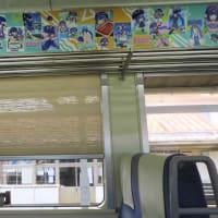 天竜浜名湖鉄道はフルーツパーク駅から金指駅の車窓風景(新ラッピング車両 うなぴっぴご~から)