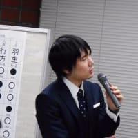 【レポート】第75期A級順位戦最終局 大盤解説会が行われました!