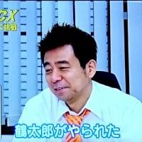 ゲームセンターCX#294「ファンタズム」の感想