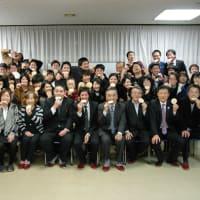 第61回県青研!ありがとうございました!