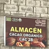 カカオ農園を訪ねて1ペルーへ