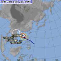 台風17号(最後)