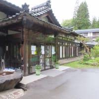 秋田市/貝の沢温泉