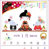 子年・豪華なお振袖の「ワード絵カレンダー・2020年1月」作品