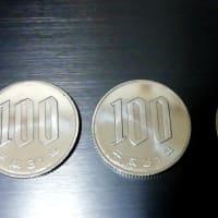 平成31年硬貨はとっておくべきか 値上がりするのか?