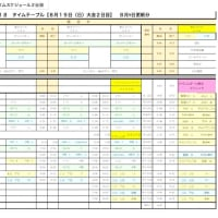 ふくつビーチサッカーフェスティバル2018参加チーム確定!