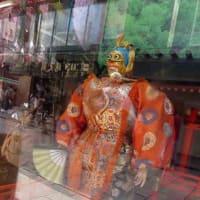 横浜中華街で、舞楽「陵 王」のおみくじを見ました。