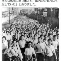 201222 またか!「女子挺身隊」の写真に「コピペ」指摘→朝日新聞アカウントが「説明不足」を謝罪も... 止まぬ疑問の声