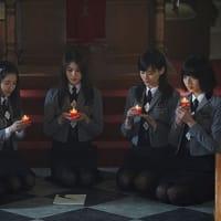 サイコな韓流女子高生