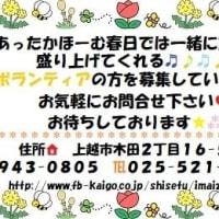 お誕生日☆