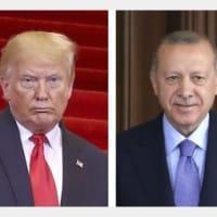 トルコ  欧州・アメリカ議会との関係が悪化するエルドアン大統領の強硬路線 トランプ大統領は?