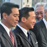 当ブログは京都市長選挙で福山和人弁護士を支持します!自民・公明・立憲・国民・社民vsれいわ・共産。こんなことだから立憲はダメなんだ。