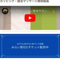 8月6日(木)予約満・7日(金)「冬美・あつこ」予約可