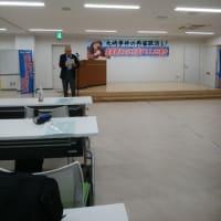 集会の写真