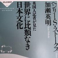 日本の文化と歴史