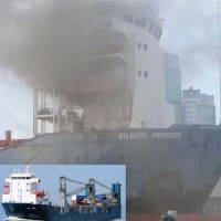Ro-ro貨物船の火災、トリニダード