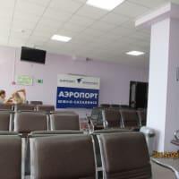 南樺太旅行記2019 (サハリン/ユジノサハリンスク/コルサコフ/青の湖/エフスタフィア岬)