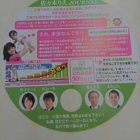 大阪の高校は本当に無償化しているのか?