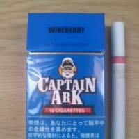 CAPTAIN ARK BLUE WINEBERRY