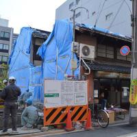 まち歩き中1567 京の通り・堺町通 NO44  民家・隣は工事中 ビルになる