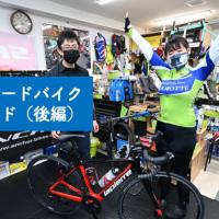 スバコミ「はじめてのロードバイクアップグレード(後編)」がアップされました!