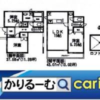 セルテス菊井 間取り図 cari.jp