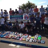 2012 タミヤグランプリ全日本選手権富山大会