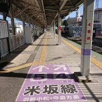 ブログ190502  GWは恒例 米沢旅~復路もダメダメだった山形新幹線(>_<)