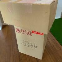 「京の食」応援プロジェクト!