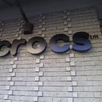 ハワイで見つけたcrocs(クロックス)のお店