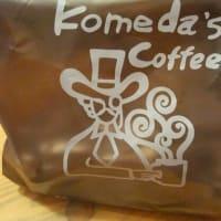 <gourmet>コメダ珈琲 エッグトースト+アイスコーヒー