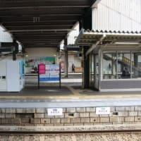 西鉄 西鉄二日市駅