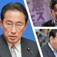 #1998 政治が変われば日本は変わるのか?