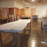 439、新作の一枚板テーブル入荷いたしました。クラローウォールナットも。一枚板と木の家具の専門店エムズファニチャーです。