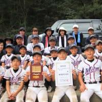 第17回中国ろうきん杯学童軟式野球大会  岡山地区予選