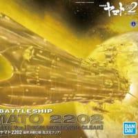 『宇宙戦艦ヤマト2202 愛の戦士たち』 総集篇の正式タイトル決定!